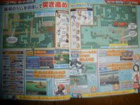 Dengeki Julio 2012 - 05