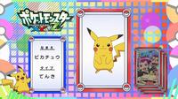 EP943 Pokémon Quiz
