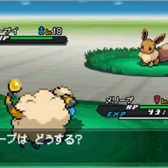 Pokémon de otra <a href=
