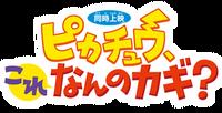 Logo japonés PK20