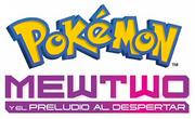 Mewtwo y el preludio al despertar logo español