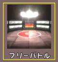 Pokemon Stadium JP Modo Batalla Libre