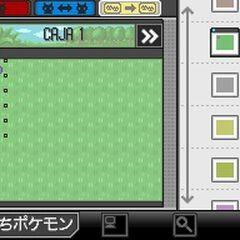 Imagen que revela que se podrán seleccionar varios Pokémon en el PC, como ya se podía hacer en D/P/Pt.