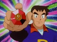 EP056 Medalla del centro de admisiones de la Liga Pokémon
