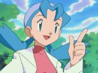"Marina en el <a href=""/wiki/EE02"" title=""EE02"">EE02</a>"