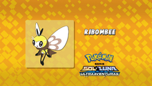 EP1027 Quién es ese Pokémon