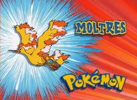 EP075 Pokémon