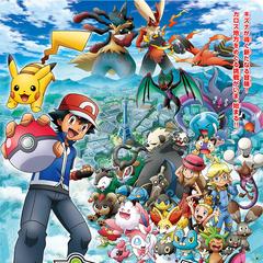 Segundo póster de la serie.