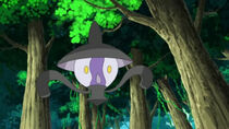 EP731 Lampent