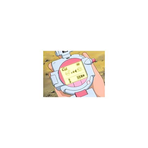 Modelo antiguo de Pokégear/Poké móvil de <a href=