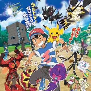 Tercer póster de la serie en japonés.
