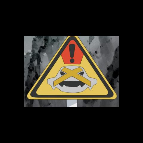 Cartel de tener cuidado con el <a href=