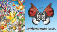 Evento Vivillon Poké Ball