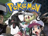 Tomo 4 (Pokémon Negro y Blanco)