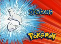 EP118 Pokémon