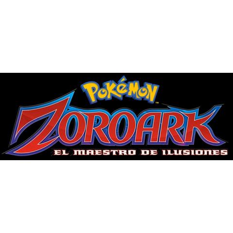 Logo de la película en español.