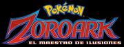 Logo P13 (ESP)