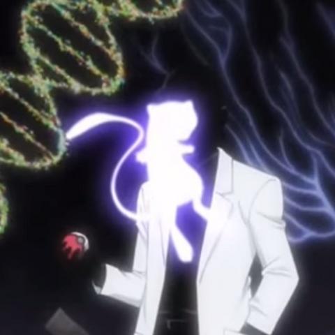 Al doctor Fuji se le encomienda la misión de utilizar ADN de <a href=