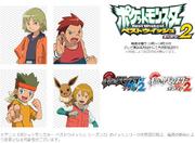 Torneo Liga Pokémon Teselia