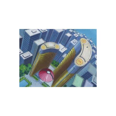 Ciudad Férrica en el anime.