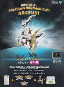 Anuncio del evento de Arceus en Tiendas Game