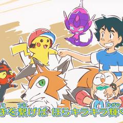 Ash con Litten en su equipo (<a href=