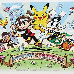 Dibujo oficial en el que muestra la unión del juego HarmoKnight y Pokémon.