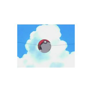 Poké Ball deteriorada antes de partirse en dos.