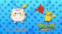 EP949 Cuál es este Pokémon (Japón)