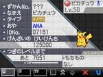 Pikachu ANA Volador