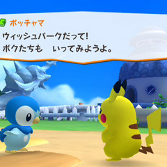 Pikachu con Piplup.
