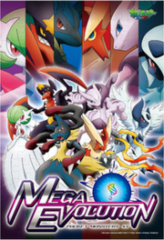 Póster Strongest Mega Evolution
