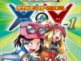 Tomo 1 (Pokémon Special XY)