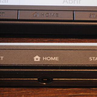 Detalle del cambio en los botones que hay bajo la pantalla inferior.