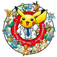Evento Pokémon Lab