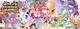 Pokémon + Nobunaga's Ambition ~ Ranse's Color Picture Scroll