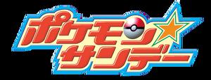 Pokémon sunday logo