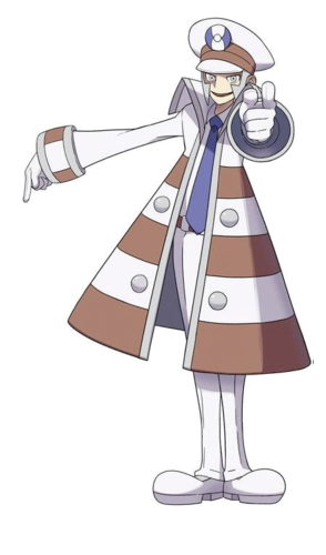 """Ilustración de Caril en <a href=""""/es/wiki/Pok%C3%A9mon_Negro_y_Blanco"""" title=""""Pokémon Negro y Blanco"""" class=""""mw-redirect"""">Pokémon Negro y Blanco</a>"""