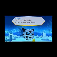 Hay que hacer favores o jugar, para que aparezcan nuevas zonas o Pokémon.