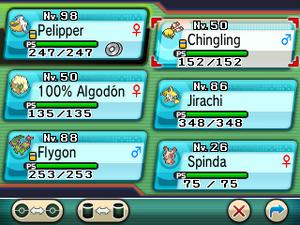 Equipo Pokémon ROZA