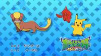 EP952 Cuál es este Pokémon (Japón)
