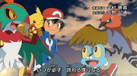 OPJ17 Pokémon de Ash