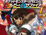 Tomo 1 (Pokémon Special Omega Ruby Alpha Sapphire)