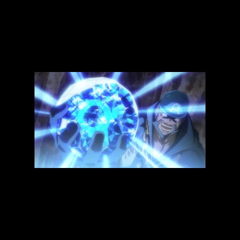 Prisma azul en poder de <a href=