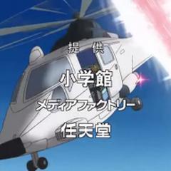 El ataque de Liepard causó el aterrizaje del helicóptero.
