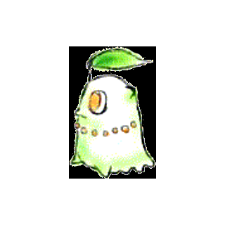 Chikorita beta.