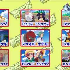 Personajes presentados en el programa de Pokémon.