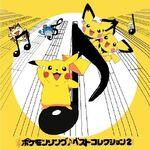 Pikachu Music