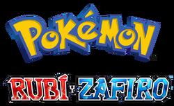 Logo Serie Rubí y Zafiro