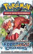 Fronteras Cruzada (TCG) Booster 3
